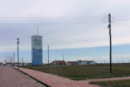 1. Balneario Dunas Altas