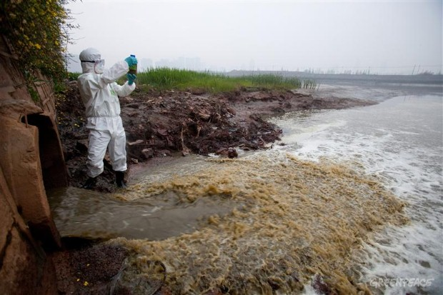 industrial water pollution Industrial pollution is the major source of global air, water and soil pollution and refers to all pollution which can, directly or indirectly, be linked with industry.
