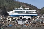 Tsunami Ravaged Otsuchi, Japan.