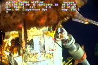 BP Removes Old Cap, to Install New Oil-Containment System