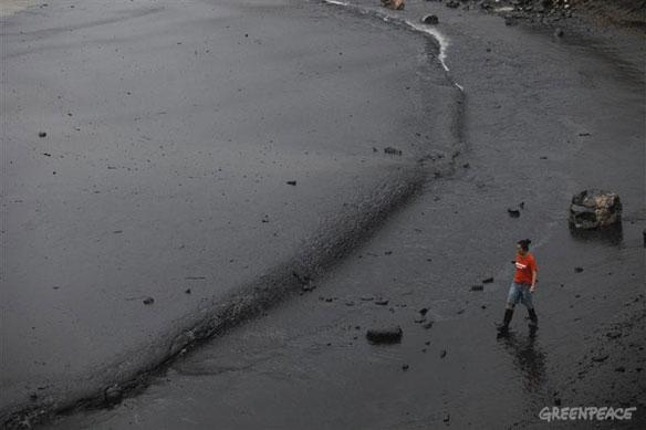 china bohai gulf oil spill