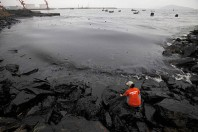 An other Oil Spill into Gulf of Bohai, Northeastern Coast of China
