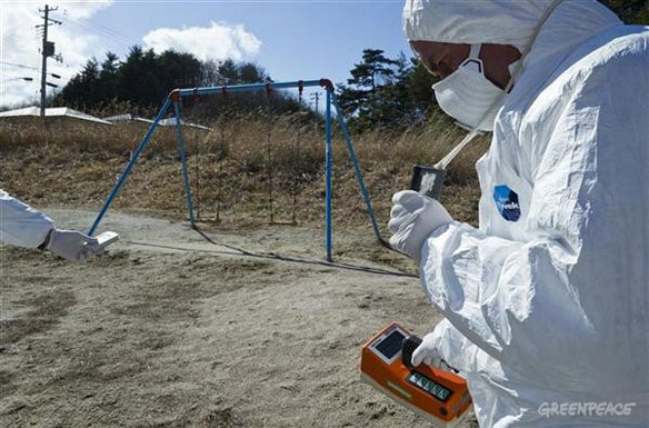 Japan groups alarmed by radioactive soil