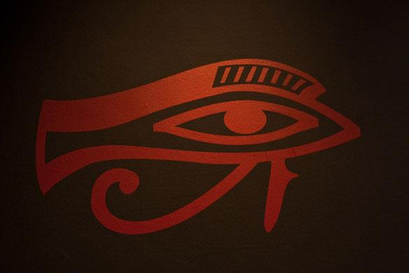 egypt-ra-symbol