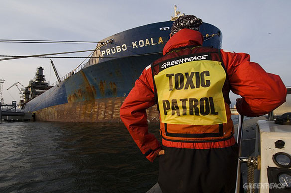 Dutch Court Turns Down Trafigura Appeal On Toxic Waste
