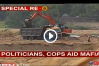 Sand Mining Mafia Exposed: Govt Turns A Blind Eye, Tamil Nadu, India