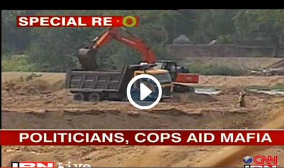 Sand Mining Mafia Exposed: Govt Turns A Blind Eye, Tamil Nadu, India