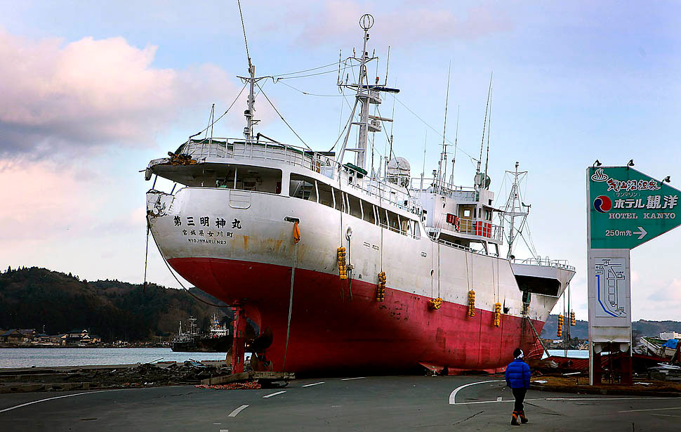 Japan Mulls Massive, 250-Mile Sea Wall To Fend Of Tsunamis