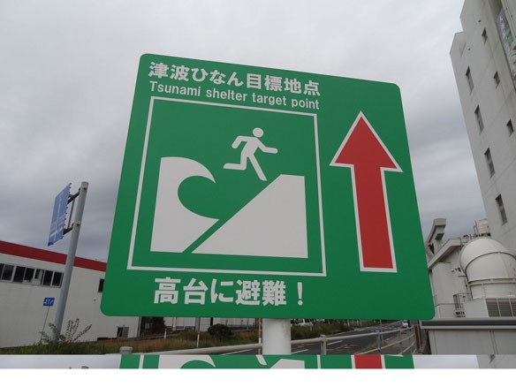 tsunami-sign-japan