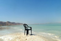 Dead Sea; By  Santa Aguila Foundation